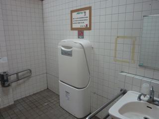 ブリッジパーク トイレ
