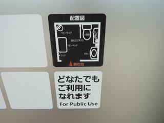 青淵公園 トイレ