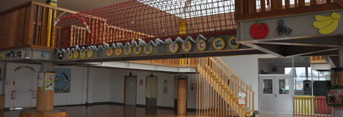 妻沼児童館
