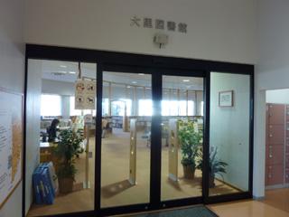 大里図書館02